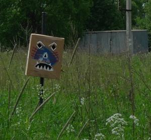 картонный монстр